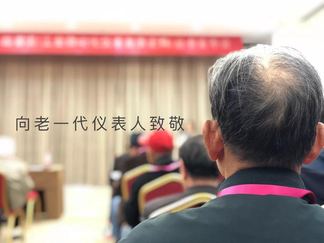 忆旧事丨天津大学工业控制仪表专业60年发展历程