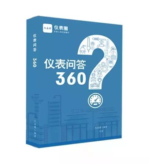 仪表问答360丨Pt100电热阻测量温度不跟随温度趋势变化