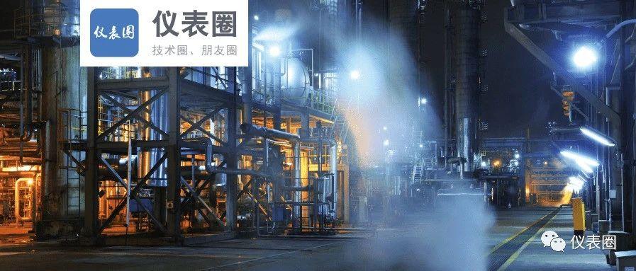 干货 | 常见毒性气体量程及报警值设定(收藏)