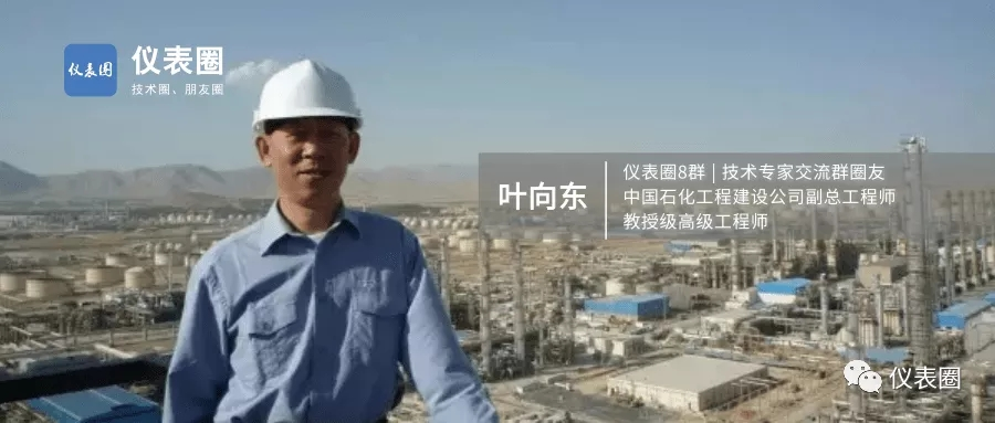 干货 | 提前领悟SH/T3164-2021 《石油化工仪表系统防雷工程设计规范》